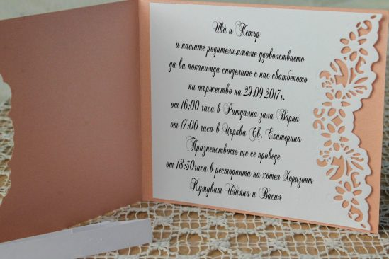 Сватбена покана 51