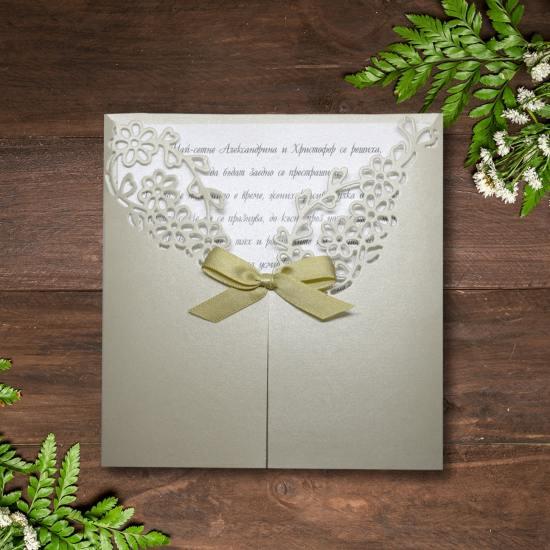 Сватбена покана 97