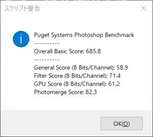 NG5300_photoshop_benchmark