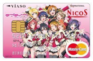 ita_creditcard_1