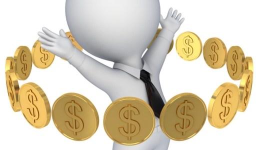 クレジットカードの現金化と手法