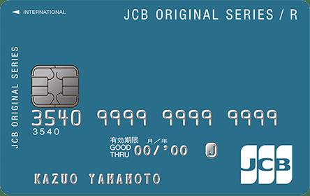 JCBCARDR