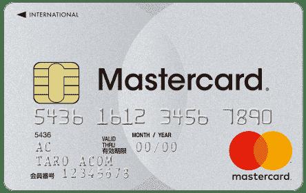 AC Master Card