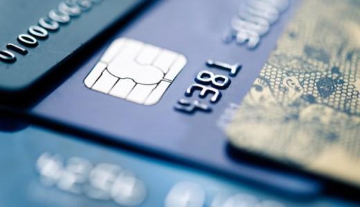 クレジットカードの額でクレヒスは変わる?1円払いだとどうなるか