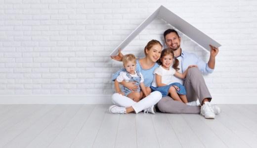 家族がブラックだとクレジットカードの審査は無理?両親・兄弟・配偶者の影響の関係