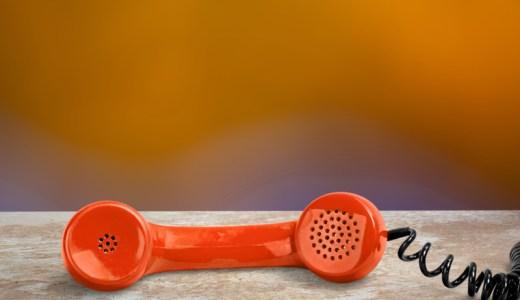 固定電話と携帯電話でクレジットカードの審査は変わる?