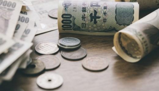 クレジットカードの審査に総支給額はどう影響する?記入のポイントとあわせて解説