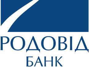 форус банк отзывы надежность