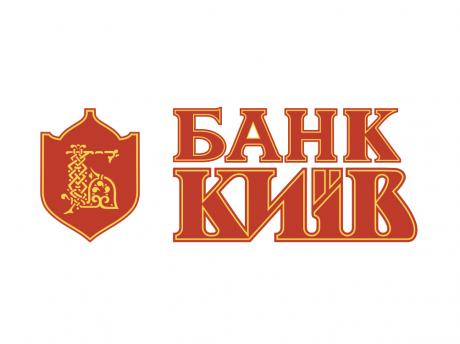 Кредит агриколь банк украина калькулятор