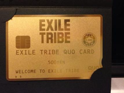 tribecard