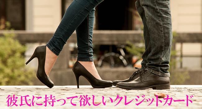 よりそう男性と女性の足元
