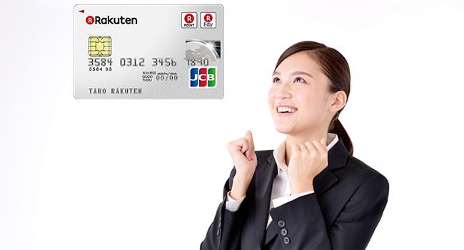 希望の眼差しの女性の視線の先にクレジットカード