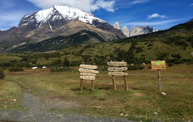 Torres del Paine trailhead