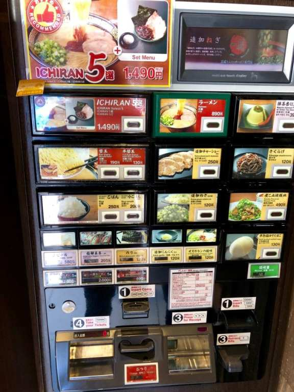 Ichiran Vending Machine