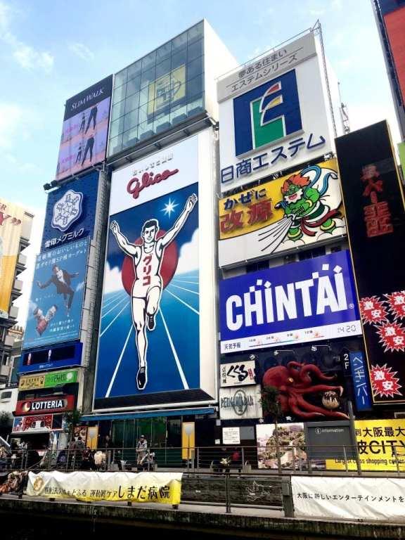 Dotonbori Osaka