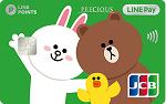 中國信託 LINE Pay JCB信用卡