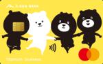 玉山銀行 U Bear 信用卡