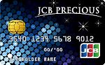 JCB 御璽卡