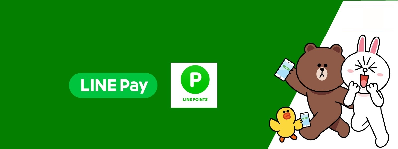 LINE-PAY - CreditCards