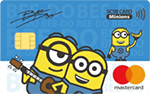 上海商銀 小小兵BeeDo分期卡