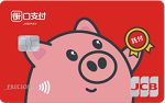 台新銀行 街口聯名卡 JCB