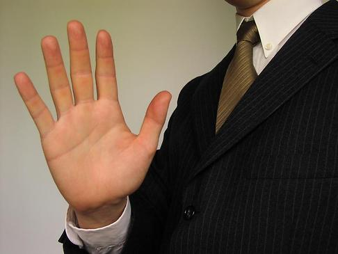 Businessman Hand Held Up