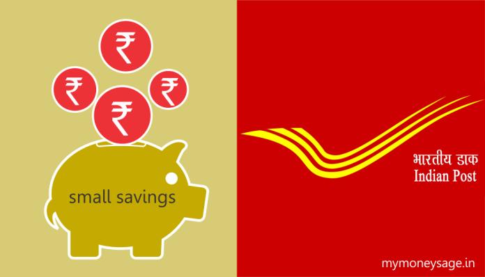 Interest Rates Of Post Office Small Savings Schemes credityatra