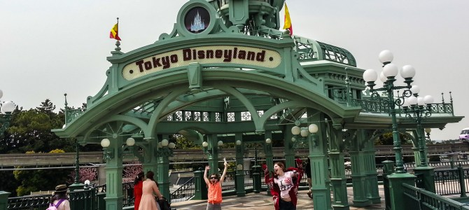 Japan Day Six and Seven:  Dad gets scared at Tokyo Disney