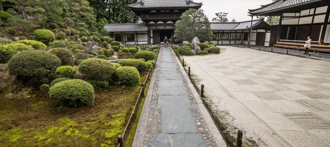 Japan Day 9: The shrines of Kyoto