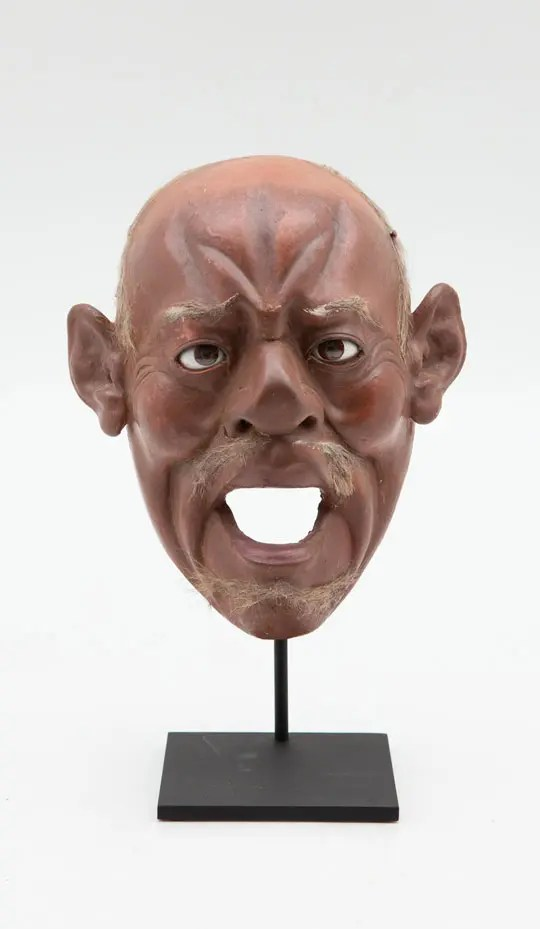 Japanese Papier-Mâché Mask (19th Century) of an old man