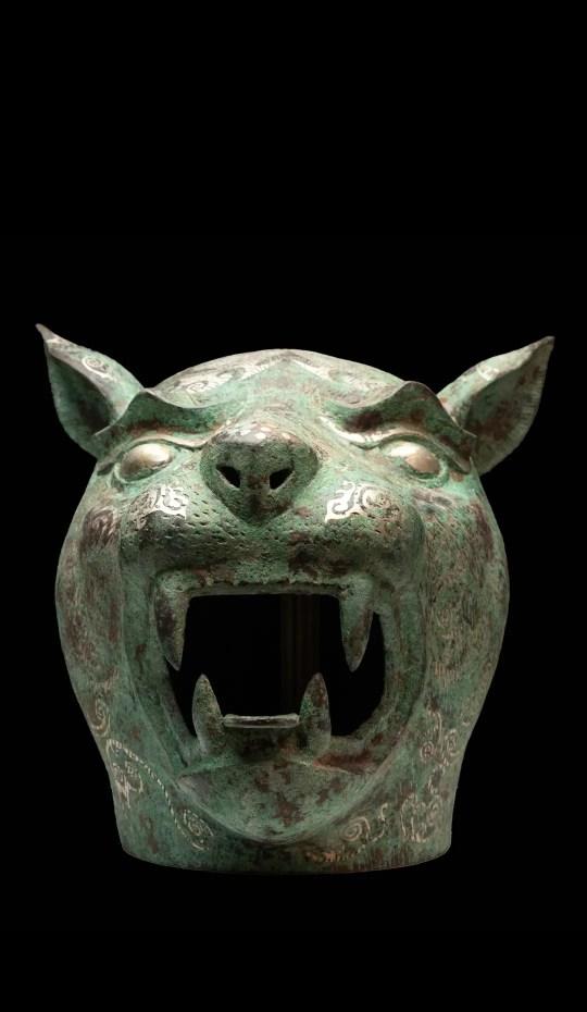 Chinese Zodiac Tiger Head