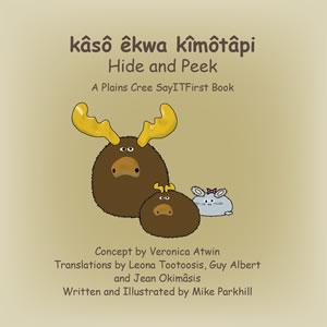 Hide and Peek (y) Image