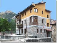 Turismo Rural, Centro. El Sabinar