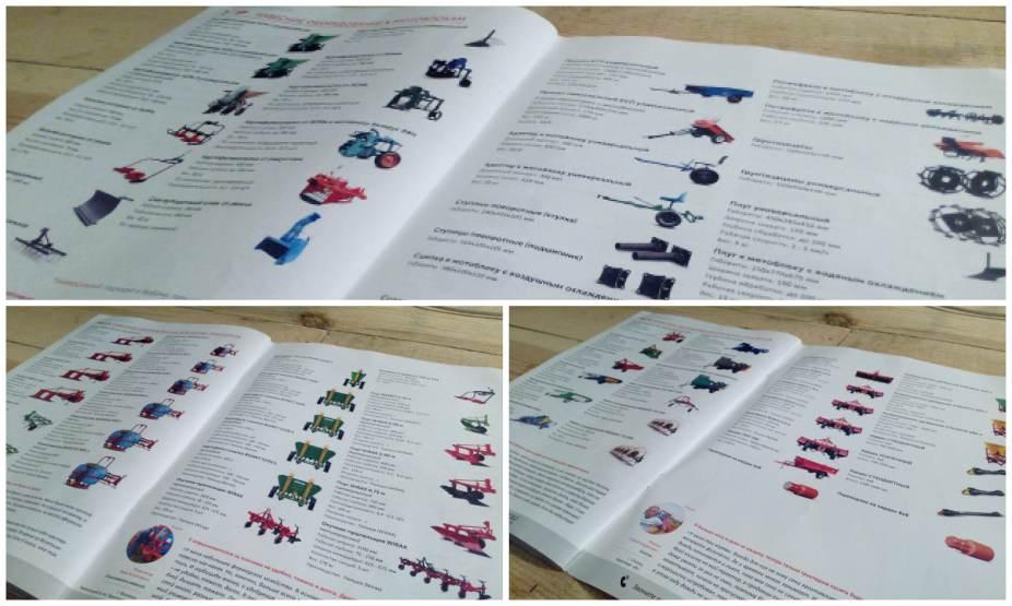 Каталог продукции, Кронос Мото, Агротехника, Дизайн каталога, Верстка каталога, Каталог продукции Брест