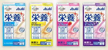 ▲アサヒ 栄養プラス(125ml)