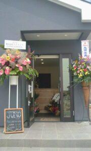 熊谷市のジュノ ヘアデザイン