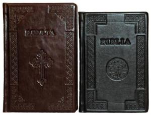 biblii-handmand