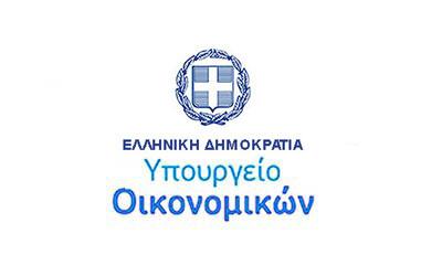 Διευκρινήσεις υπουργείου Οικονομικών Επιστρεπτέας Προκαταβολής