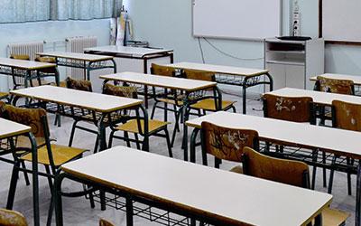 Άδεια λειτουργίας ιδιωτικών σχολείων