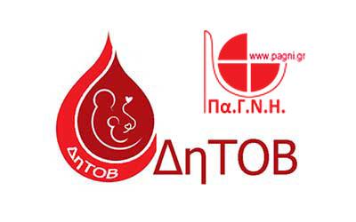 Διεθνές Συνέδριο Αιματολογίας