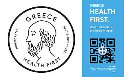 Σήμα Πιστοποίησης «Health First» τουριστικού πρωτοκόλλου