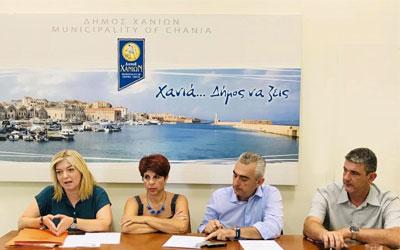 Κοινωνικό Φροντιστήριο Δήμου Χανίων