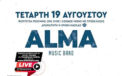 Συναυλία Ελληνικής Έντεχνης και Rock Μουσικής