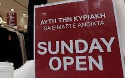 Ανοικτά καταστήματα την Κυριακή