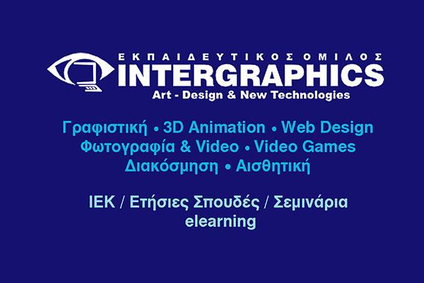 INTERGRAPHICS