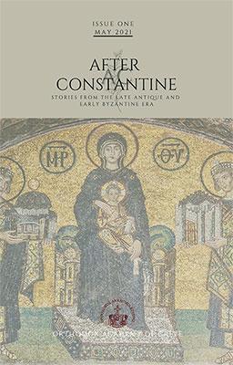 Νέο περιοδικό «After Constantine»