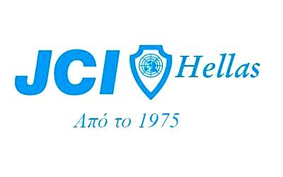 Διεθνές Συνέδριο JCI GREECE