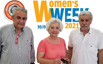 Έκθεση Γυναικών Επιχειρηματιών Κρήτης