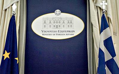 Απέλαση Προέδρου ΠΟΕ