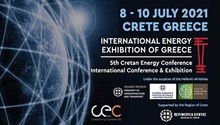 5ο Κρητικό Συνέδριο Ενέργειας